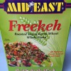 Freekeh Salad-A New Taste in an Easter Picnic or Brunch side dish